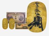 古銭・貨幣