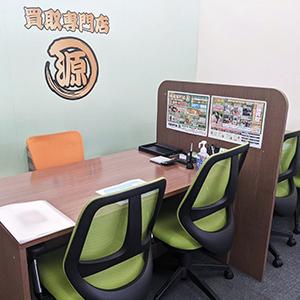 都賀駅前店