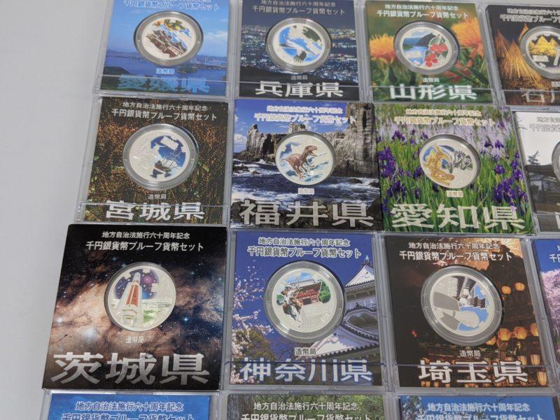 記念,コイン,1000円